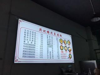 2019年5月 中国_190504_0134.jpg